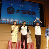 event2007_picture5.jpg