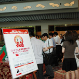 event2008_picture1.jpg